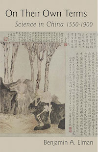 On Their Own Terms: Science in China, 1550-1900 by Benjamin Elman