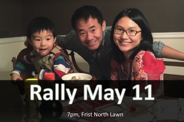 Rally for Xiyue Wang on Friday, May 11, 2018