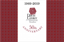 50th Anniversary Davis Center