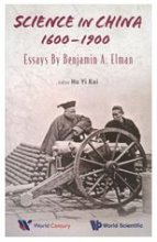 Science in China, 1600–1900