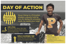 Free Xiyue Wang Day of Action poster