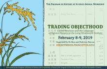 Trading Objecthood Annual HOS Workshop poster