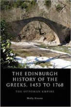 The Edinburgh History of the Greeks, 1453 to 1768: The Ottoman Empire by Molly Greene