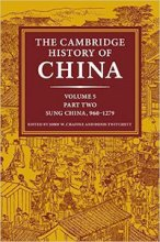 The Cambridge History of China: Volume 9, Part 1, The Ch'ing Empire to 1800 by Willard Peterson