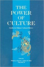 The Power of Culture: Studies in Chinese Cultural History Edited by Willard Peterson, Andrew Plaks, and Ying-shih Yu