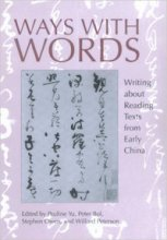 Ways with Words: Writing about Reading Texts from Early China Edited by Pauline Yu, Peter Bol, Stephen Owen, and Willard Peterson